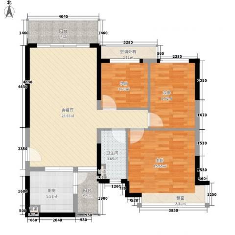 恒大名都3室1厅1卫1厨79.69㎡户型图