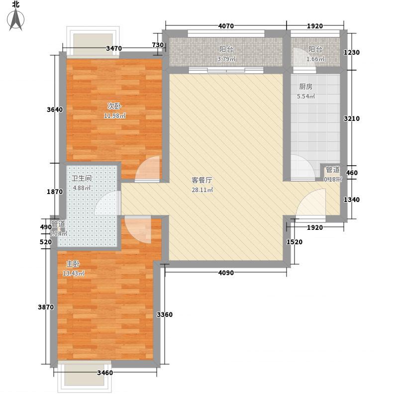 盛达铂宫二期1#8#楼2居户型2室2厅1卫1厨