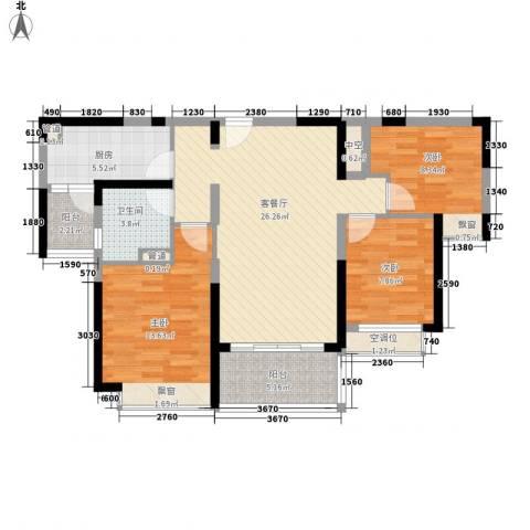 恒大名都3室1厅1卫1厨74.96㎡户型图