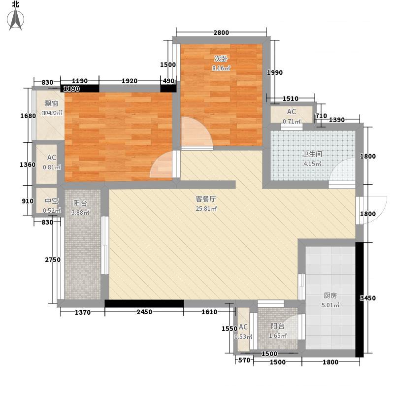 蒂梵尼TOWN79.60㎡10、11栋C2户型2室2厅1卫1厨