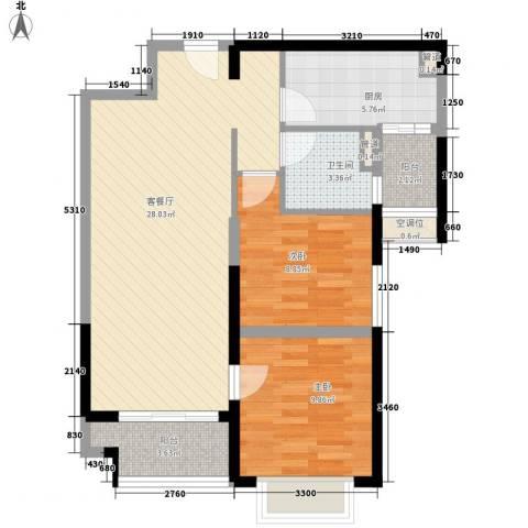 恒大名都2室1厅1卫1厨62.50㎡户型图