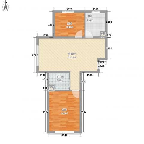 自由向2室1厅1卫1厨83.00㎡户型图