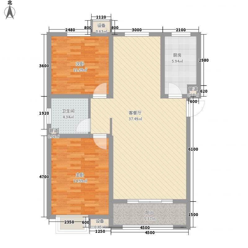 西城济水上苑12.00㎡一期标准层120A户型2室2厅1卫1厨