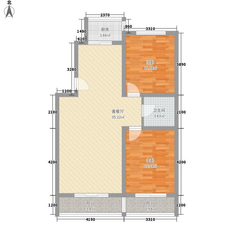 兰庭华府87.40㎡A标准层户型2室2厅1卫1厨