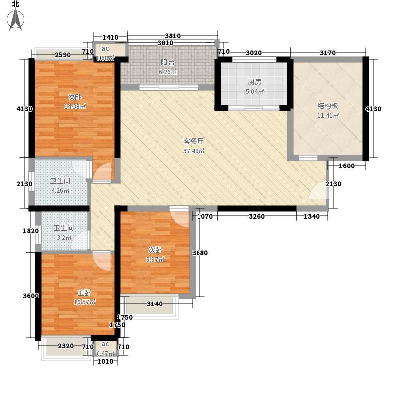 北城峰景125.30㎡D1型户型3室2厅2卫1厨