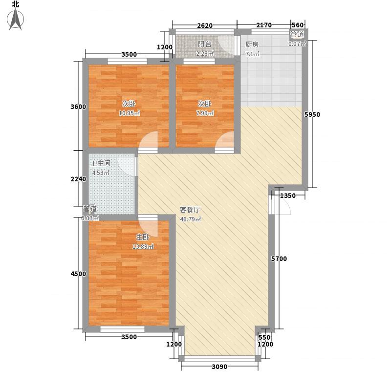 华大天朗国际社区111.76㎡三期A户型3室2厅1卫