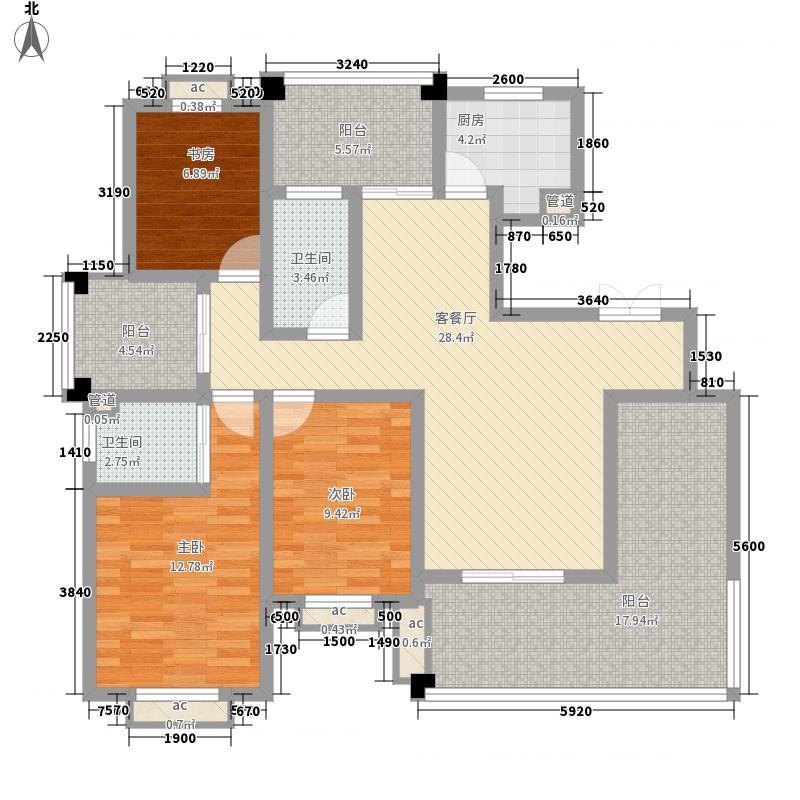 新城公馆别墅147.37㎡尊域D户型3室2厅2卫1厨