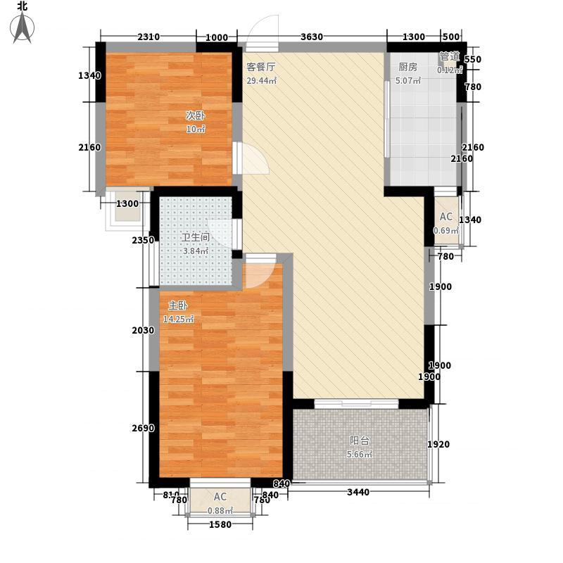 滨江明珠城户型图K型户型图 2室2厅1卫1厨