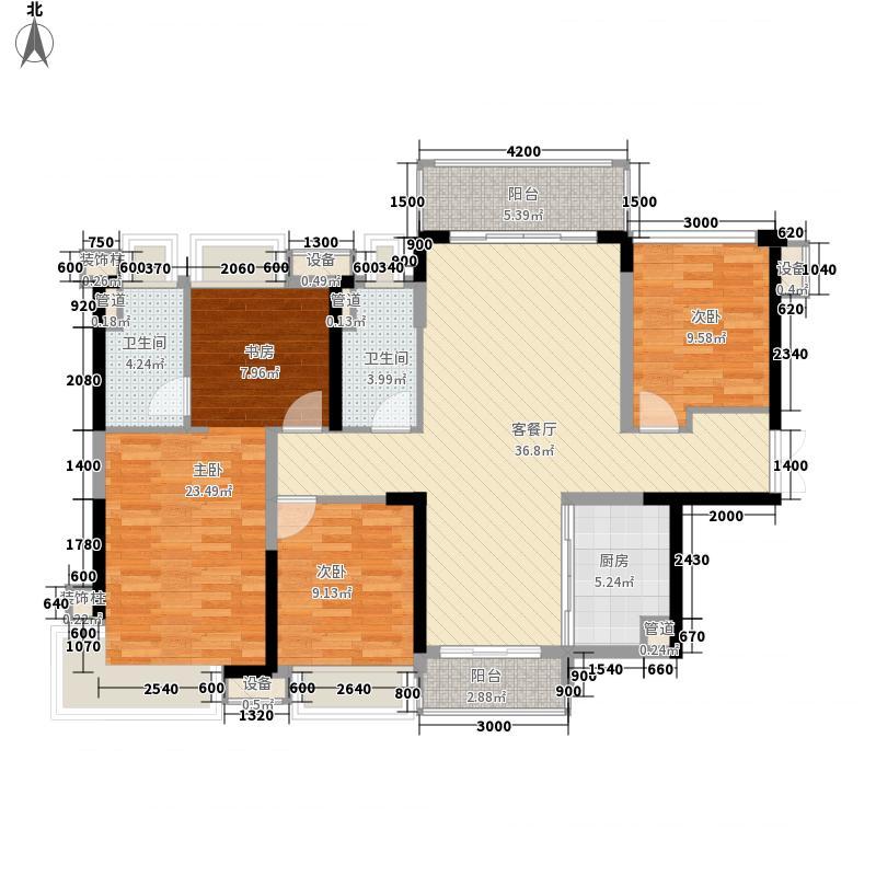 客天下琥门126.00㎡A户型4室2厅2卫1厨