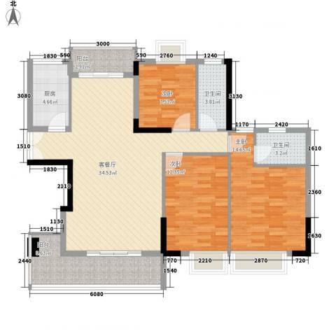帝景蓝湾3室1厅2卫1厨124.00㎡户型图