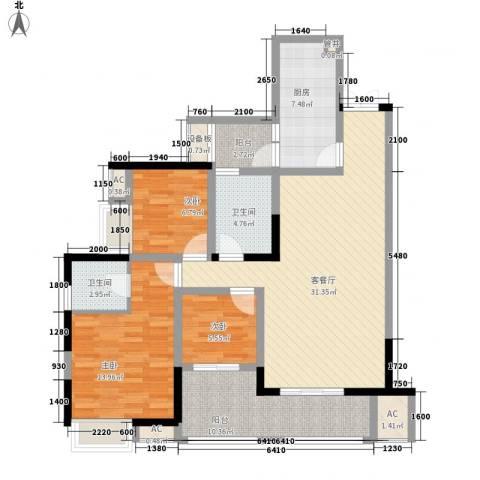 伟豪创世纪3室1厅2卫1厨118.00㎡户型图