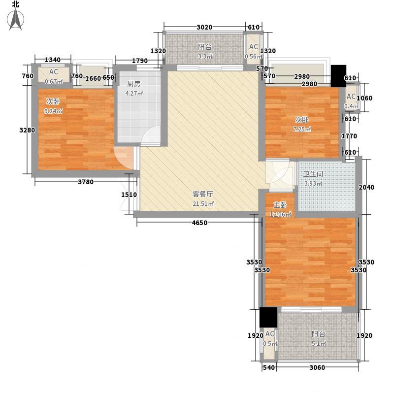 中街水晶城101.00㎡中街水晶城户型图户型3(售完)3室2厅1卫1厨户型3室2厅1卫1厨