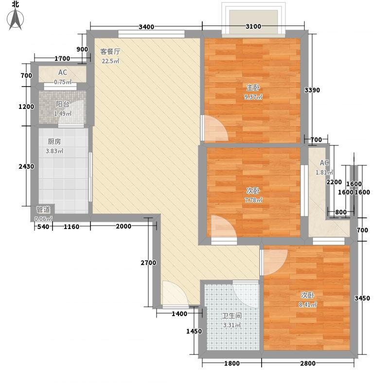 首开住总・国悦居87.00㎡B1户型3室2厅1卫1厨