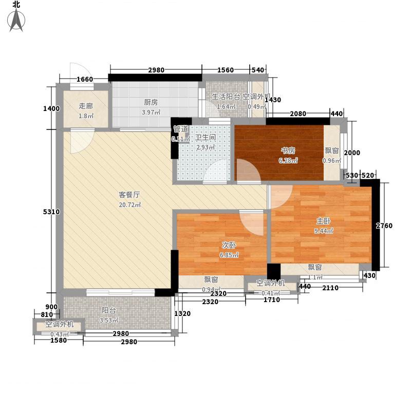 越秀保利爱特城83.00㎡4栋A梯01单元户型3室2厅1卫1厨
