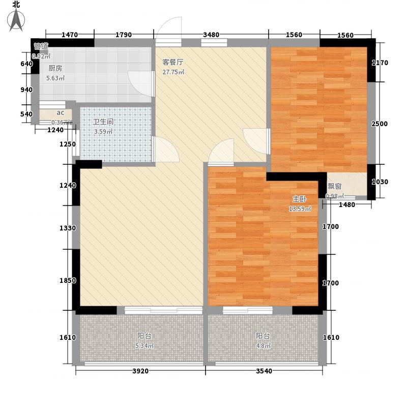 金御豪庭1.47㎡B3C2户型2室2厅1卫1厨