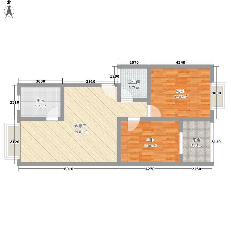 中原花园三期88.23㎡9#标准户型2室2厅1卫1厨