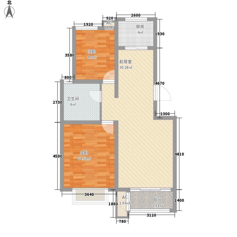 东方名都88.47㎡东方名都2#A1户型2室2厅1卫1厨88.47㎡户型2室2厅1卫1厨