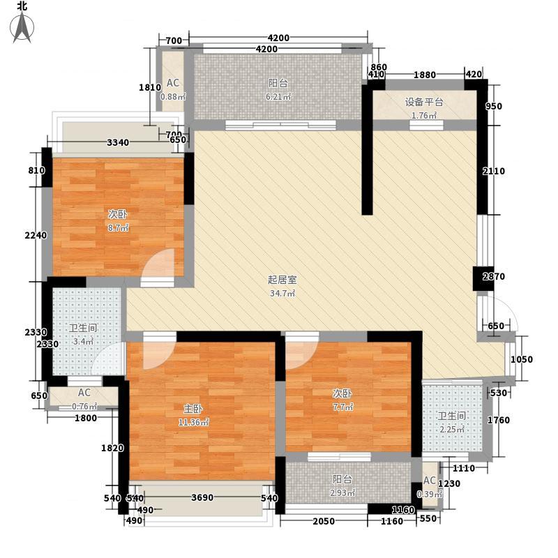 众阳华城一期11#楼C1'户型