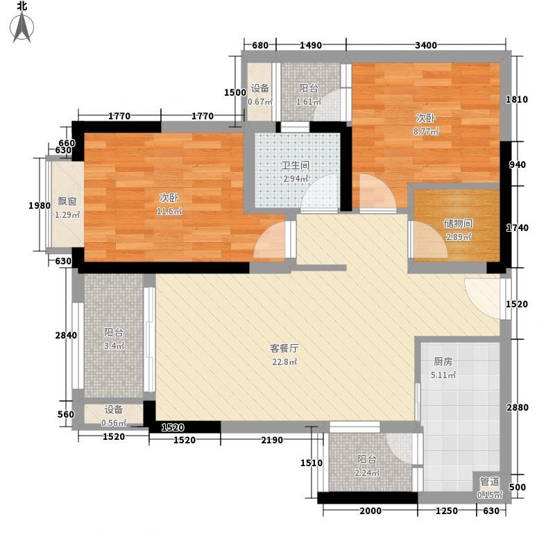 金茂珑悦65.82㎡二期9/8号楼标准层4/5号户型