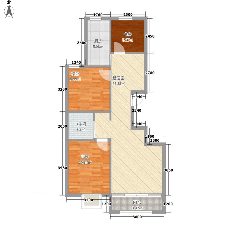 中豪・润园2.50㎡G户型3室2厅1卫1厨