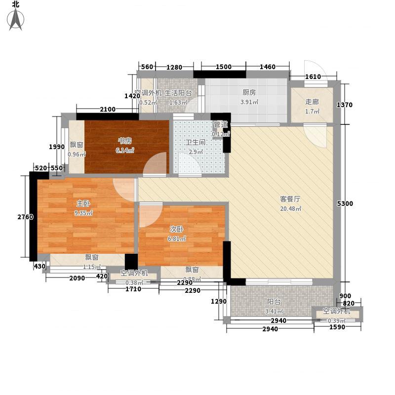 越秀保利爱特城82.10㎡4栋A梯02单元户型3室2厅1卫1厨