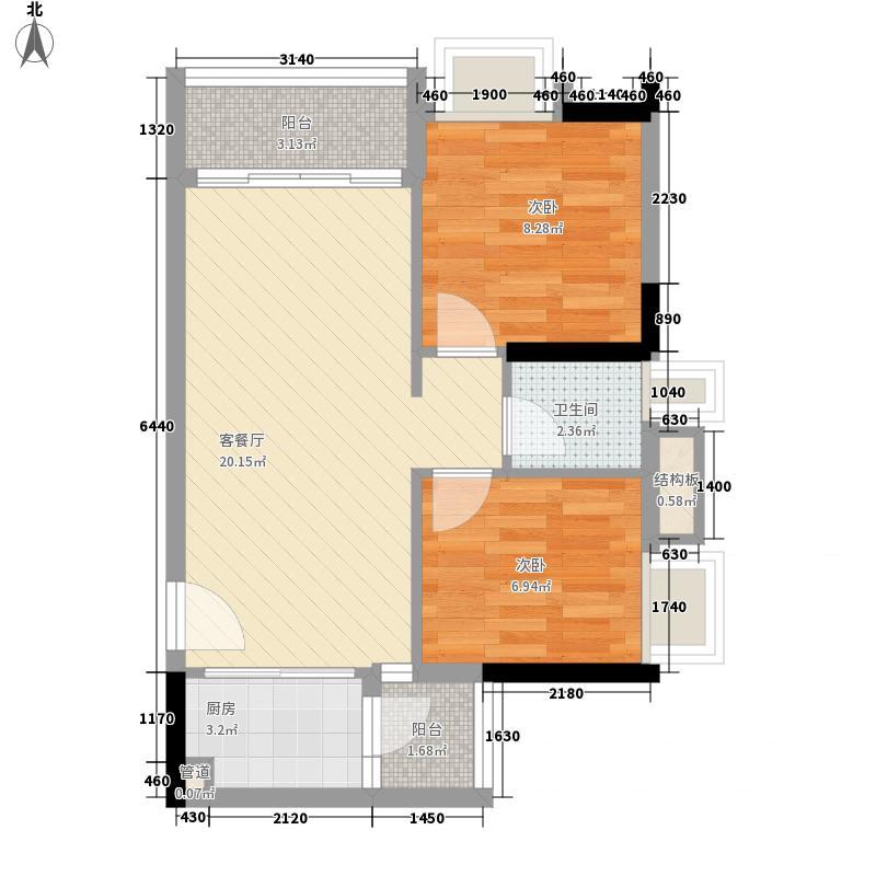 布宜诺斯67.75㎡A1栋9-15层05单面积6775m户型