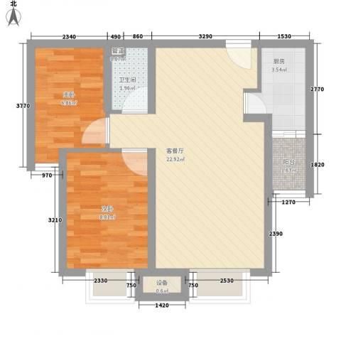 上上城青年新城2室1厅1卫1厨68.00㎡户型图