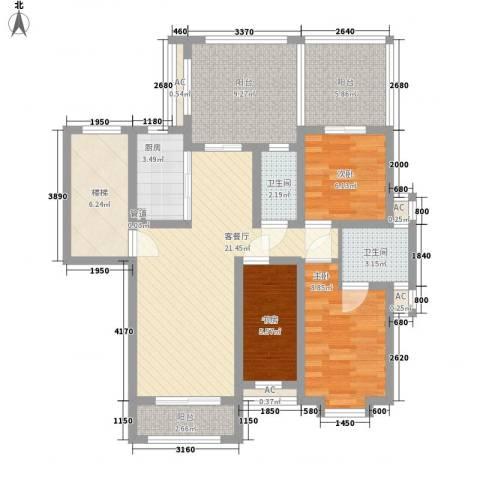 嘉泰・盛世闲庭3室1厅2卫1厨116.00㎡户型图