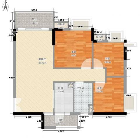 布宜诺斯3室1厅1卫1厨95.00㎡户型图