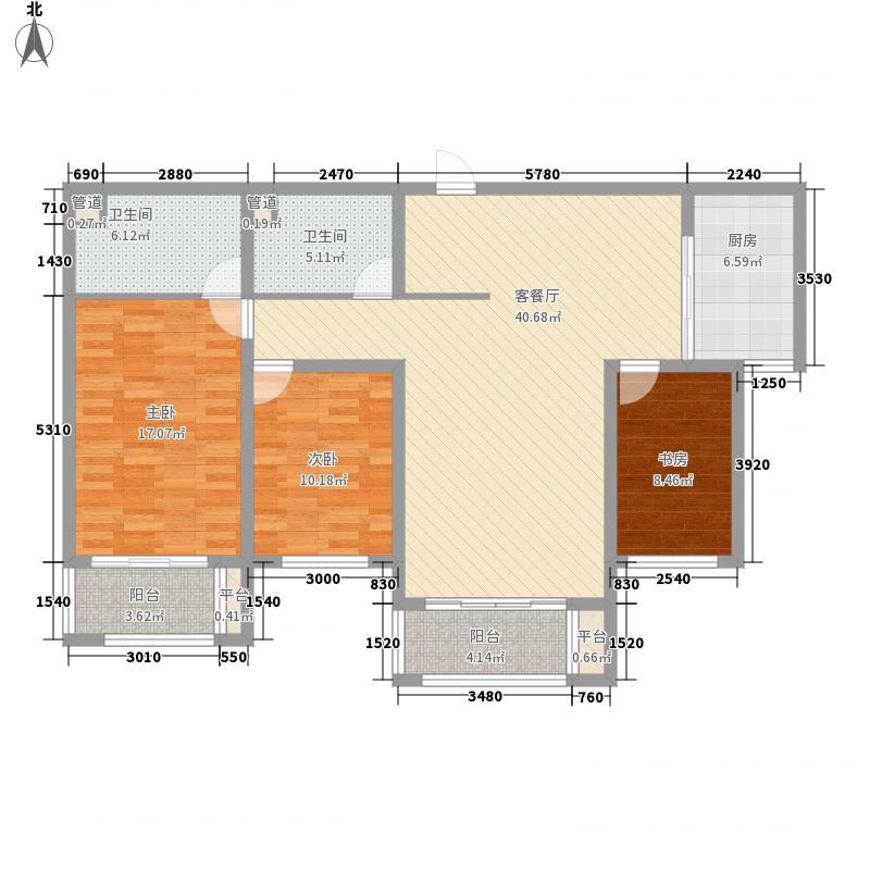 三田雍泓・青海城142.00㎡E两居户型2室2厅1卫1厨