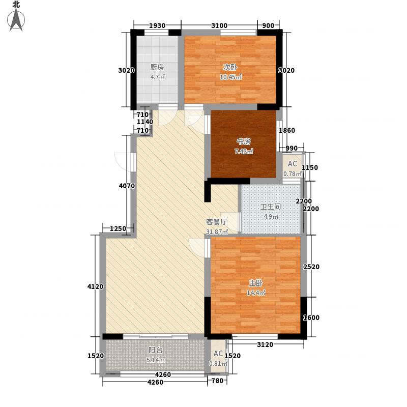 未来城8.50㎡一期C4户型3室2厅1卫1厨