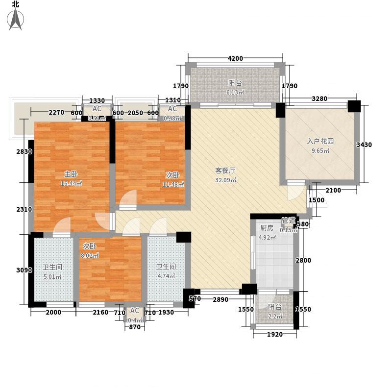 宏信・公园里135.74㎡D2户型3室2厅2卫1厨