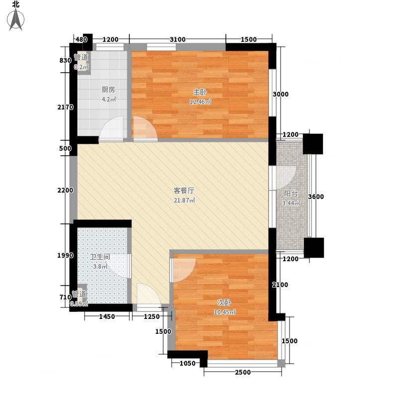 中海华庭80.00㎡中海华庭户型图B3#楼C户型2室2厅1卫1厨户型2室2厅1卫1厨