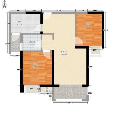 九策联都星城2室1厅1卫1厨86.00㎡户型图