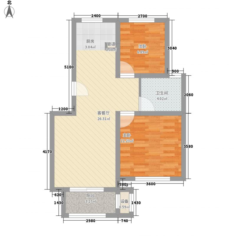 英伦湾户型2室2厅1卫1厨