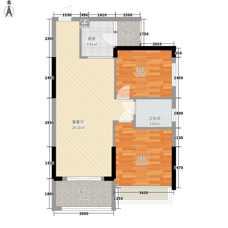 玉龙湾天骄广场86.20㎡2#朝南E户型2室2厅1卫1厨