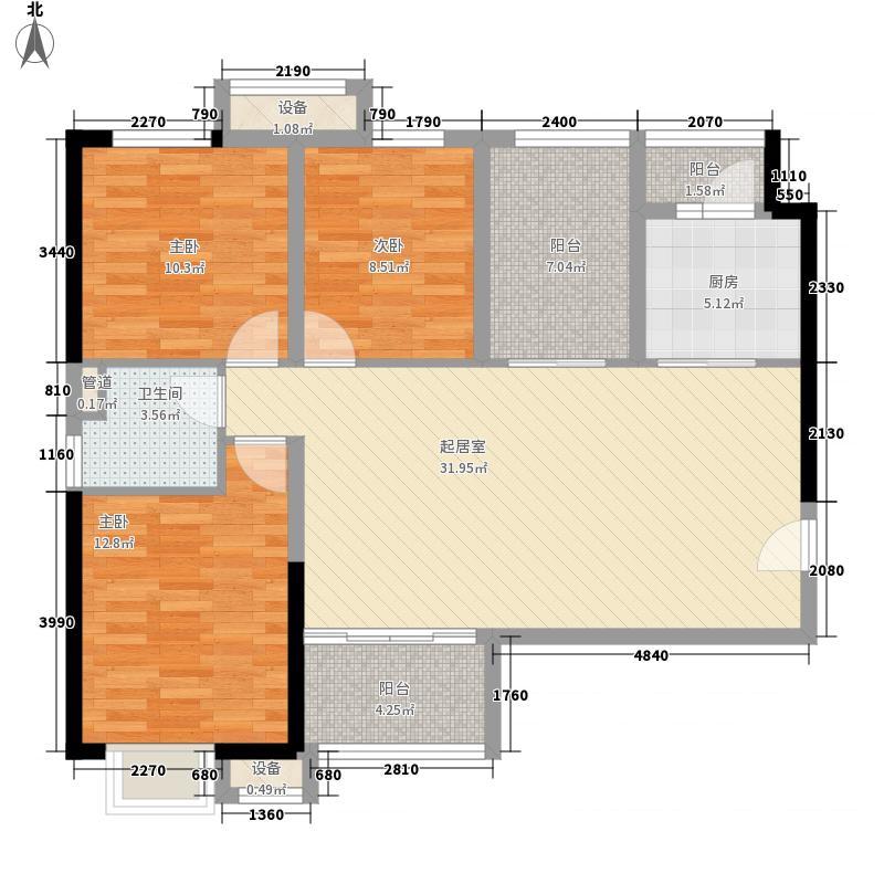 幸福家园117.60㎡1#楼28F户型