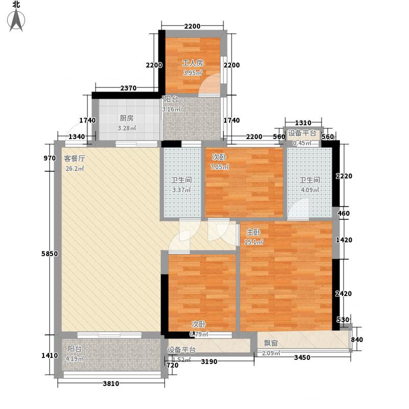 凯蓝滨江公馆71.33㎡2栋022+户型4室2厅2卫1厨