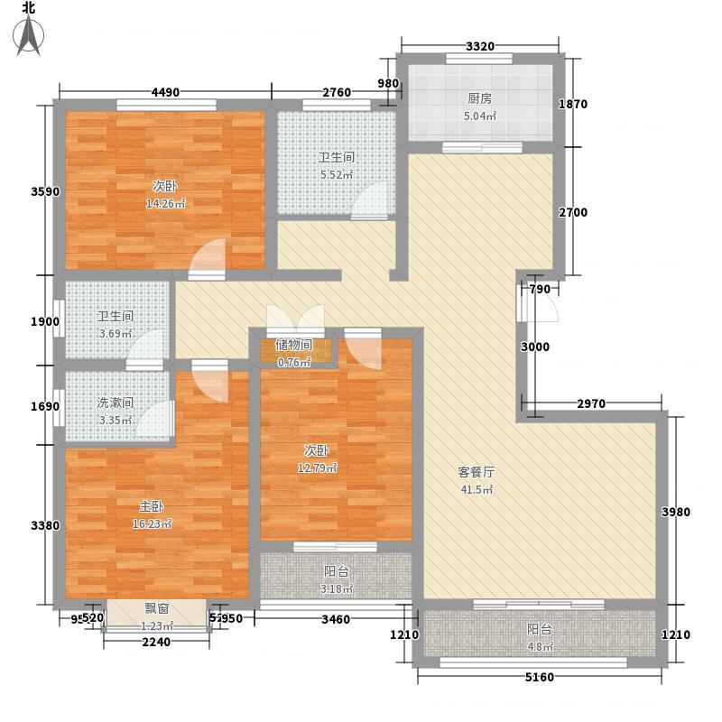 五福广场161.00㎡L户型3室2厅2卫1厨