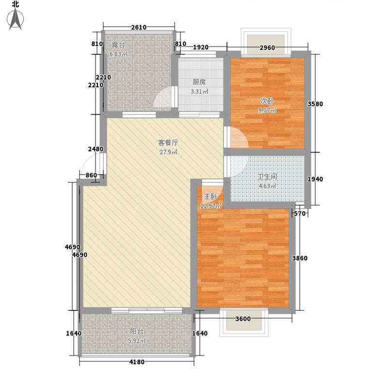 东方紫薇城8.00㎡K1户型2室2厅1卫1厨