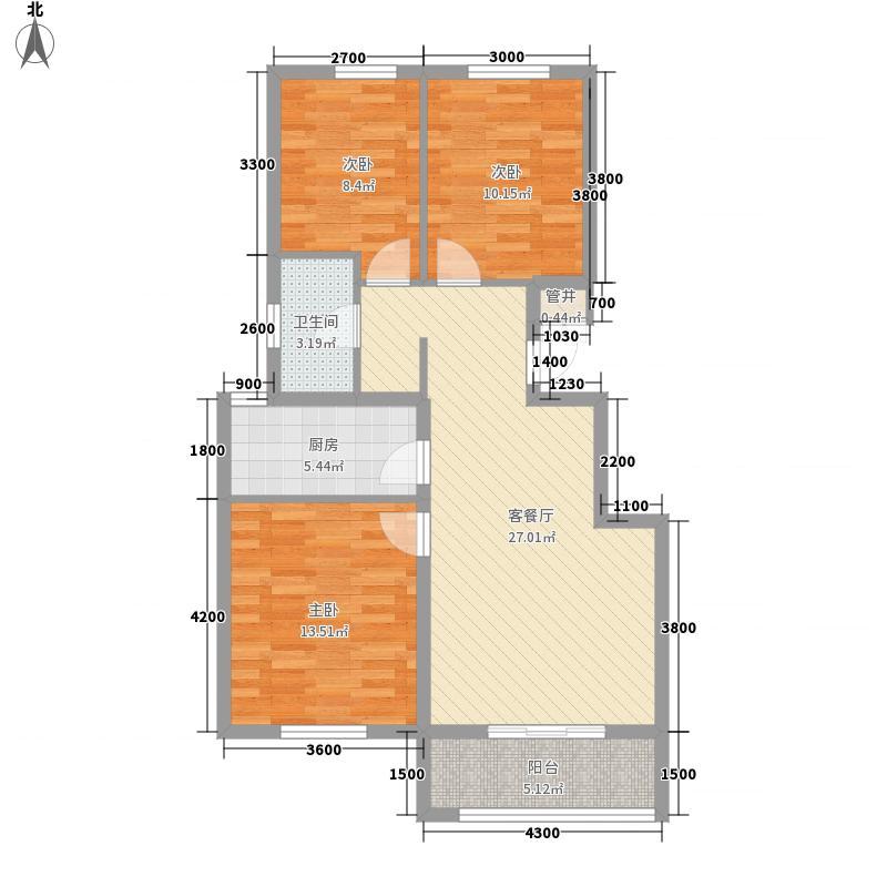 中节能健康城D-户型3室2厅1卫1厨