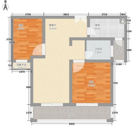 合生城邦三街坊2室1厅1卫1厨90.00㎡户型图