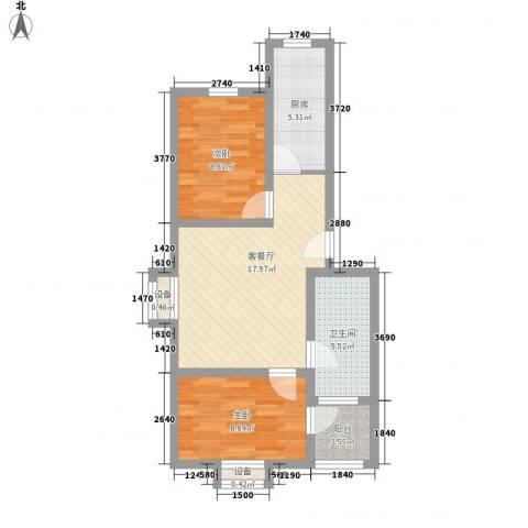 南山别院二期2室1厅1卫1厨72.00㎡户型图