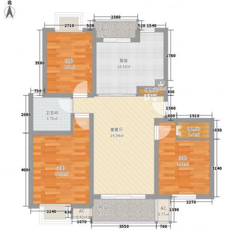 金都雅苑别墅3室1厅1卫1厨106.00㎡户型图
