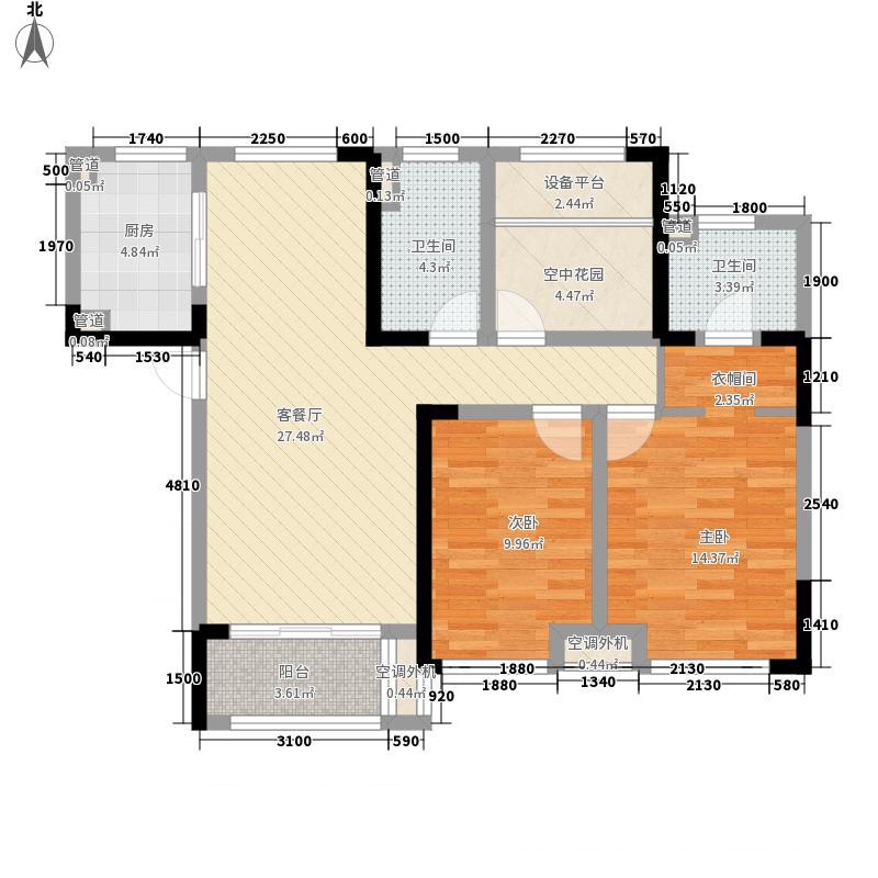 新华御湖上园111.00㎡公寓E户型3室2厅1卫2厨