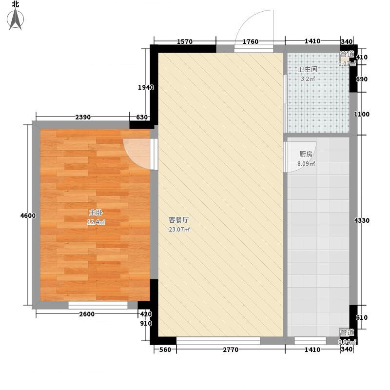中央领地65.00㎡一室二厅一卫65㎡户型1室2厅1卫1厨