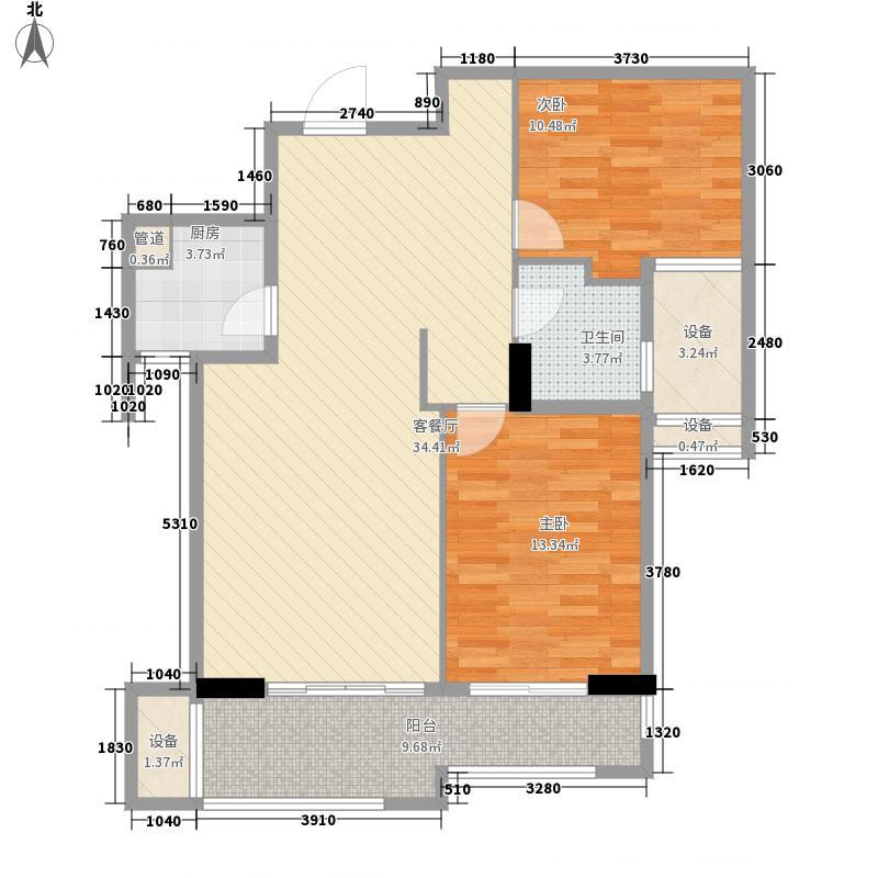 家天下三木城C2区92.00㎡家天下三木城C2区2室户型2室
