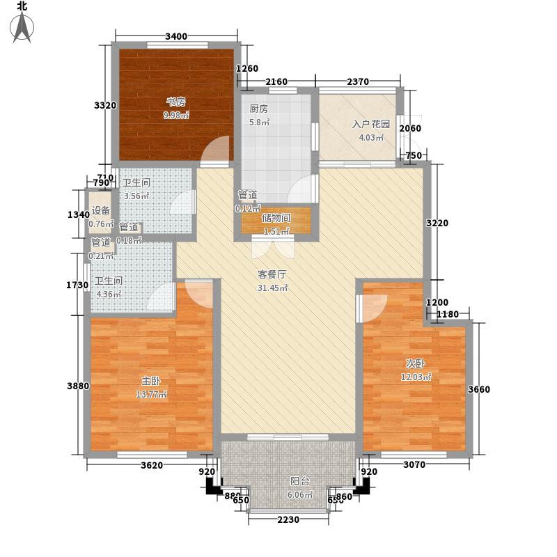 尚东国际名园二期133.01㎡H户型3室2厅2卫