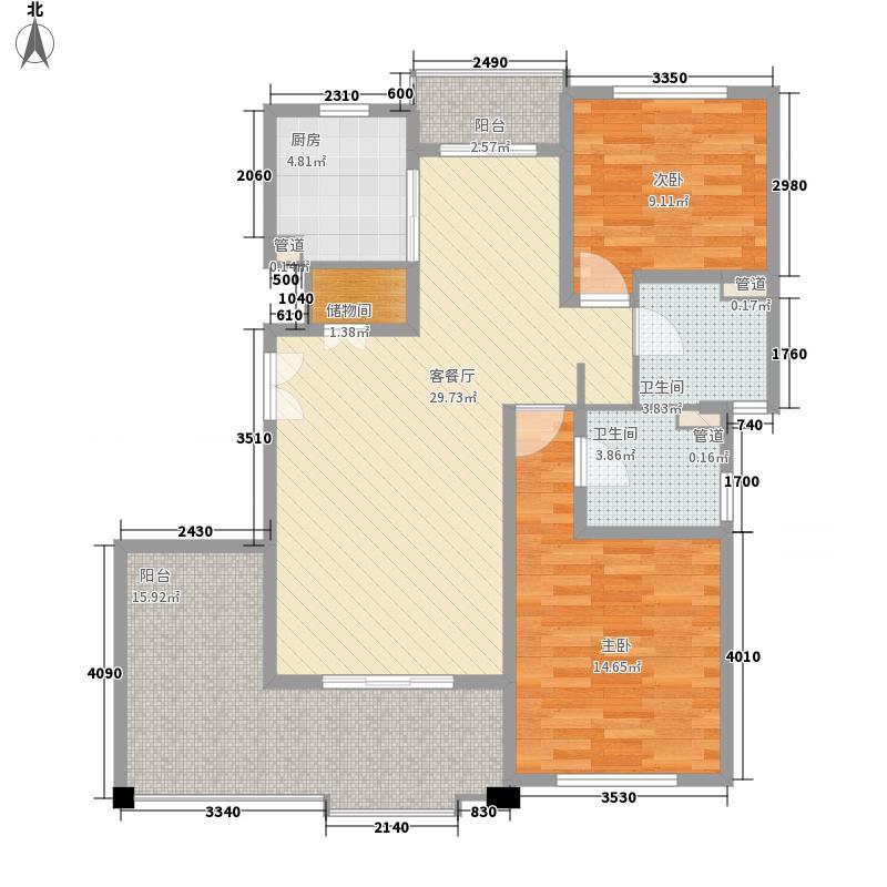尚东国际名园二期120.91㎡C户型2室2厅2卫1厨