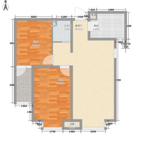 中环广场2室1厅1卫1厨89.00㎡户型图